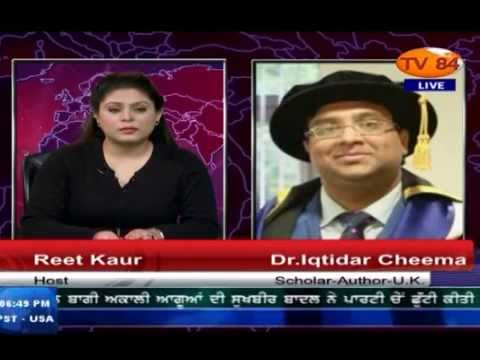 TV84 News 2/17/2015 Interview with Dr.Iqtidar Cheema (Scholar - U.K) on World Politics