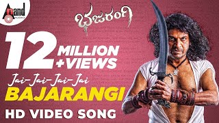 """JAI BAJARANGI"" - Bajarangi - Feat. Shivraj Kumar, Aindrita Ray and Others"