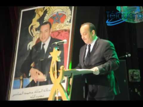 كلمة وزير الثقافة والاتصال خلال انطلاق الدورة 19 لمهرجان المسرح الوطني بتطوان