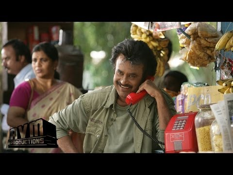 Rajini Punch Dialogue In Sivaji (சிவாஜி) - 14: Pera Kettale Chumma Athiruthilla video