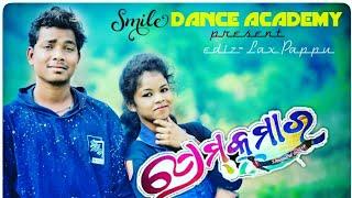 Sunjara sunjara //Prem kumar//New odia song//smile dance academy present /Humane sagar new sng