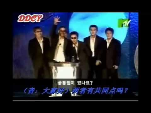 Shinhwa - RicDy speaking in English