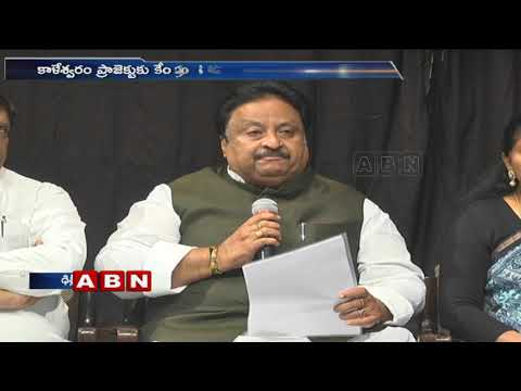 TRS MPs holds Press Meet, Slams Narendra Modi | ABN Telugu