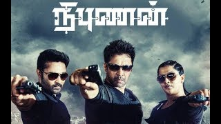 Nibunan Tamil Movie | Arjun | Prasanna | Varalakshmi Sarathkumar | Vaibhav