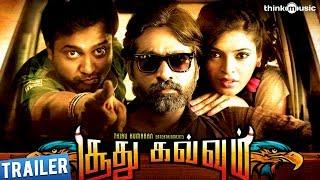 Soodhu Kavvum - Soodhu Kavvum Theatrical Trailer (HD)