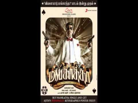 Vilaiyaadu Mankatha FULL SONG Mankatha FIRST ON NET Must Watch