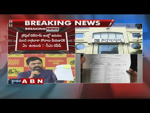 TDP MP CM Ramesh Holds Press Meet over I-T Raids on his Properties | Part 2 | ABN Telugu
