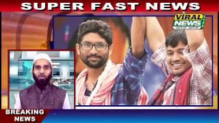 """20 Nov, देश की बहोत अहम व बड़ी खबरें """"Fast News"""" Viral News Live"""