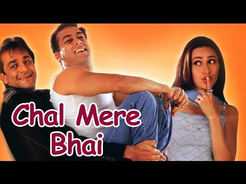Chal Mere Bhai (2000) - Superhit Comedy Film - Salman Khan - Sanjay Dutt - Karisma Kapoor video