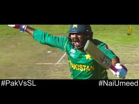 اڑا کے گلی New Song Dedicated to Pakistan Cricket thumbnail