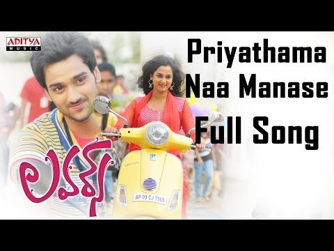 Priyathama Naa Manase Full Song || Lovers Movie || Sumanth Ashwin...