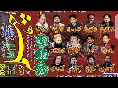 Live majlis aza..........21 safar 2019 ........Mehro Pehlo Chakwal