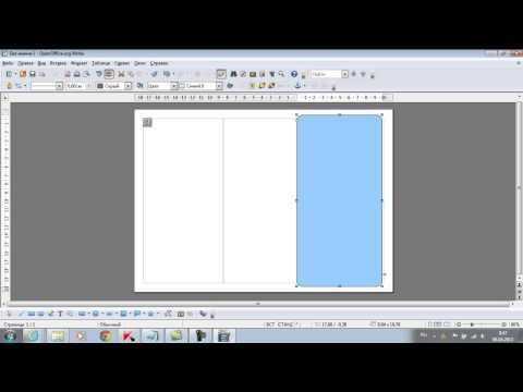Как создать брошюру в Microsoft Word