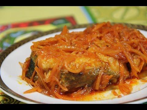 рыба в маринаде рецепт как приготовить