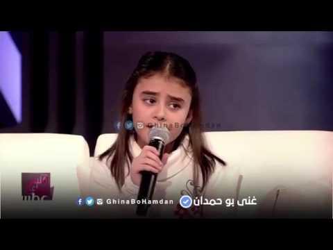 Aatona toufouli_ghina bou hamdan