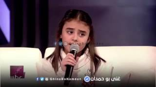 download lagu Aatona Toufouli_ghina Bou Hamdan gratis