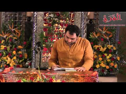 Naad-e-ali - Shahid Baltistani video