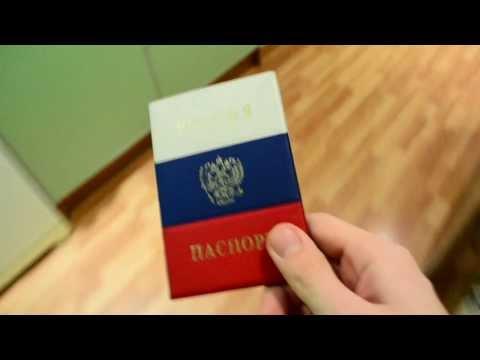 Новые Российские пластиковые паспорта.