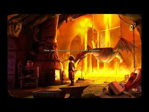 Книга ненаписанных историй Часть 31 Дракон и Меч