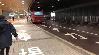 Nippon Rent A car Chitose Airport Hokkaido