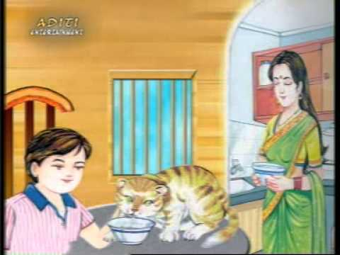 Billi Mausi - Children Songs
