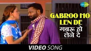 Chamkila  Gabroo Ho Len De  Amar Singh Chamkila  A