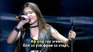Still loving you - Кристина Дригола - Одна родина - Интер
