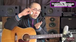 米津玄師「アイネクライネ」を弾いてみよう(模範演奏アリ) 初心者のためのギター講座