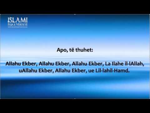Fjalët e tekbirit në Bajramin e Madh dhe të Vogël – Imam el-Uthejmin