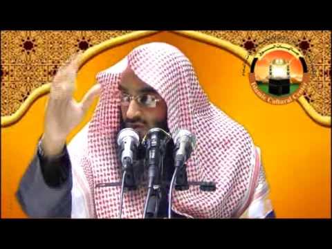 Bangla Waz: Janazar Hadith Part-1 By Sheikh Moitur Rahman Madani