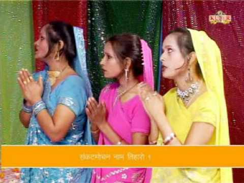 Rajasthani Devotional Song - Bal Samay Ravi - Hindu Chants - Hanuman Chalisa video