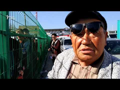 Ситуация на казахско-кыргызской границе