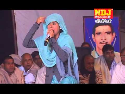 Priti Choudhary Hits Ragni Haryanvi Ragni Ranga  By Ndj Music Blu Eyes video