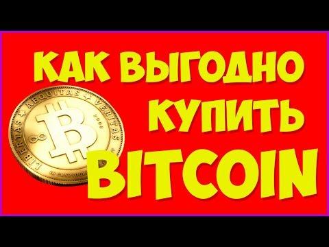 cryptonator Развод и кидалово или 👍 Как покупать выгодно биткоин bitcoin кошелек обзор криптонатор!