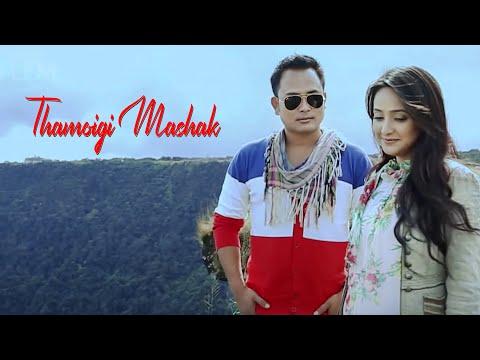 Da Lem Film Song - Thamoigi Mashak Official Video(manipuri Version) video