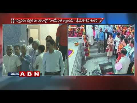 Minister Nara Lokesh performs Bhumi Puja for HCL Campus in Vijayawada | Updates | ABN Telugu