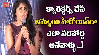 Dhanya Balakrishna Extraordinary Speech at Hulchal Movie Teaser Launch | Rudhraksh Utkam