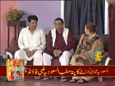 Billo Rani - Pakistani Punjabi Stage Drama Full Part 1 Of 2 video
