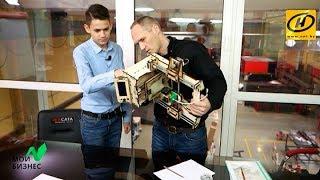 «Мой бизнес» | Финал. Проект «3D-принтер Данилы Елисеева»