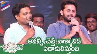 Nithiin Makes Fun of Madhu | Pedda Puli Song Launch | Chal Mohan Ranga Movie | Pawan Kalyan