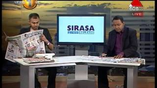 Sirasa Press Release Sirasa tv 22nd August 2014