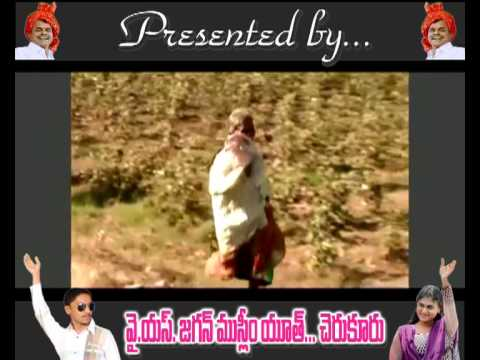 Y S Jagan Pandagala   Mirchi Song video