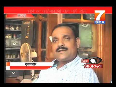 7SEA Himachal Aajkal Hindi News 1 October 2012 part 3