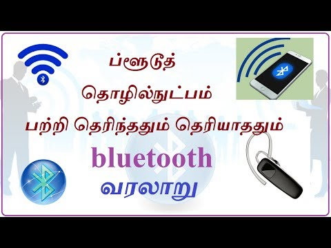an account of the bluetooth history To pair a bluetooth to a modern cell phone you go to menu then you go to settings the you got to bluetooth settings then search then turn it on.