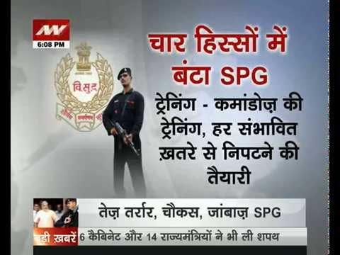 SPG cover to Narendra Modi
