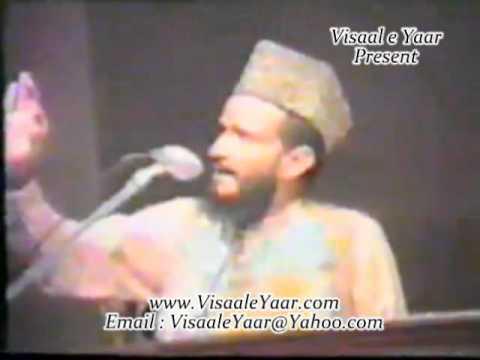 URDU NAAT(Jab Girey Koi Na Aya)MUHAMMAD ALI ZAHOORI.BY Visaal...