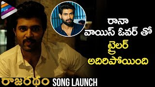 Vijay Deverakonda Launches Rajaratham Telugu Movie Song | Rana Daggubati | Arya | Nirup Bhandari