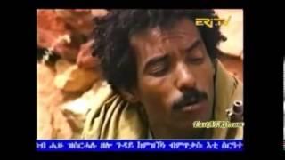 eritrean full movie anbelbli