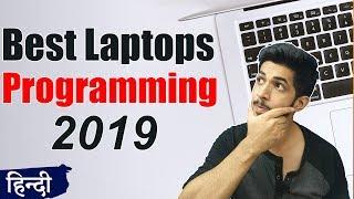 Best Laptops For Programming 2019 🔥 || Laptops for Coding in India