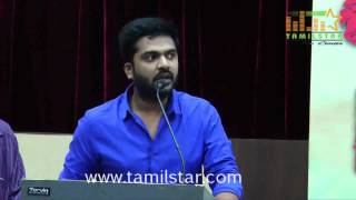 Vaalu Movie Success Meet Part 1